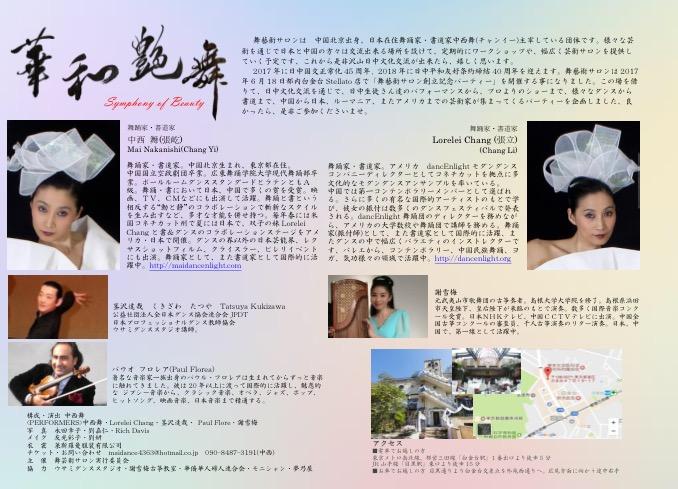 QQ图片20170323190504